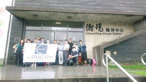 Workshop participants in front of the Chao-Jing Ocean Center(Photo: IMAS)