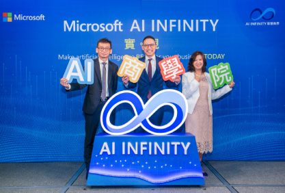 Microsoft Taiwan and NCCU announce the establishment of an AI Business School  (Photo: Microsoft Taiwan)(Open new window)