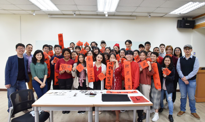 ICI host a Lunar New Year gathering for International Students