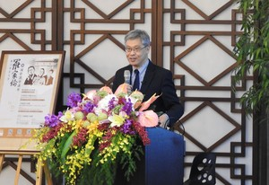 Chair Professor and host of the Lo Chia-Luen International Chinese Studies Lecture Series, Dr. David Der-Wei Wang, was elected to the American Academy of Arts and Sciences (image source: Office for the Lo Chia-Luen International Chinese Studies Lecture Series)(Open new window/jpg file)